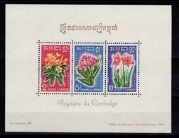 Cambodge - Bloc YV 18 N** Fleurs - Cambodge