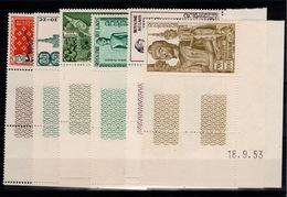Laos - YV PA 7 à 12 N** Complete Petit Coin Daté - Grand Serment - Laos