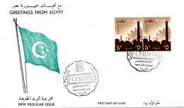 EGYPTE. N°414 De 1958 Sur Enveloppe 1er Jour. Usine. - Factories & Industries