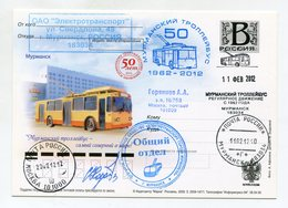 """2009 RUSSIA POSTCARD """"B"""" MURMANSK TROLLEYBUS - THE NORTHNEST IN THE WORLD! - 1992-.... Föderation"""