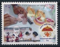 Nepal 2007 Nobel Red Cross Croix Rouge MNH - Nobel Prize Laureates
