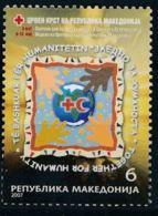 Macedoine 2007 Nobel Red Cross Croix Rouge MNH - Nobel Prize Laureates