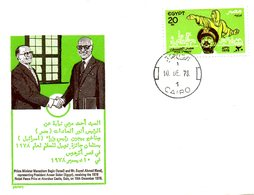 EGYPTE. Enveloppe Commémorative De 1978. Prix Nobel De La Paix Begin/Sadat. - Nobel Prize Laureates