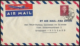 1951 - NEDERLAND - Cover + SG 399 [Juliana] + PARAMARIBO - Surinam ... - 1975