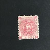 ◆◆ Ecuador 1872  1p Rose  NEW  EC12 - Equateur