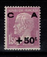 YV 251 N* Caisse Amortissement Cote 60 Euros - France