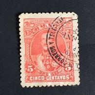 ◆◆ Ecuador 1892 5c Vermilion  USED  EC23 - Equateur