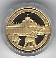 BELGIE - BELGIQUE Museum Tervuren - 2010 - 50 Euro Gold In Box With Certificate - Belgium