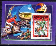 17.9.1988, Olympische Sommerspiele In Seoul, Mi-Block 110 A, Neu **, Los 50531 - Libya