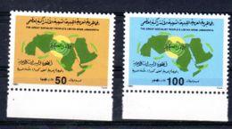 15.11.1991; Proclamation De L'Unité Arabe, YT 1816A + 1816B, Neuf **, Lot 50534 - Libya