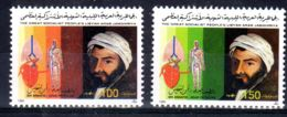 1.12.1989; Hommage à Ibn Annafix, YT 1799F + 1799G, Neuf **, Lot 50533 - Libya