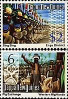 Ref. 227330 * NEW *  - PAPUA AND NEW GUINEA . 1973. DIFFERENT CONTENTS. MOTIVOS VARIOS - Papúa Nueva Guinea