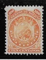 Bolivie N°17 - Neuf * Avec Charnière - TB - Bolivie