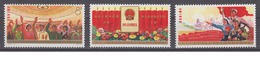 PR CHINA 1975 - The 4th National People's Congress, Beijing MNH** VF - 1949 - ... People's Republic