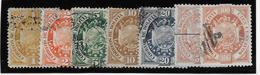 Bolivie N°39/45 - Oblitéré - N°45 Aminci B/TB - Bolivie