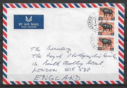 USED AIR MAIL COVER KENYA TO ENGLAND - Kenya (1963-...)