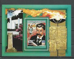 CENTRAFRIQUE  Scott 1070 Michel 568 ** (bloc) Cote 3,00 $ 1994 - Centrafricaine (République)