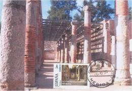 Spain Maxicard – España Tarjeta Máxima Con Sello Personalizado Del Peristilo Del Teatro Romano De Mérida - Arqueología