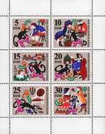 DDR Kleinbogen 1426 - 1431 Märchen Der Gestiefelte Kater Postfrisch MNH *** - DDR