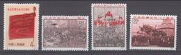 PR CHINA 1971 - The 100th Anniversary Of Paris Commune MNH** VF - 1949 - ... People's Republic