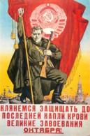 Reproduction Affiche 39-45 : Les Glorieuses Conquêtes D'Octobre. Staline Fait Le Bilan De 13 Mois De Guerre - Posters