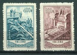 BM China, Volksrepublik 1954   MiNr 253-254   MNG   Inbetriebnahme Des Walzwerkes In Anshan - 1949 - ... People's Republic