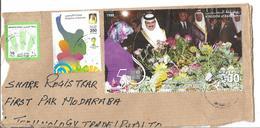 Bahrain Stamps 2015 50th Anniversary Of Bahrain Garden Club 500f, 2014 FIFA World Cup Brazil 250f - Bahrain (1965-...)