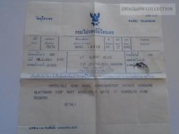 ZA134.3 THAILAND  BANGKOK  Sent From Basel Switzerland  Ca 1960 - Telegraph Telegram - Tailandia