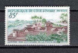 COTE D'IVOIRE N° 206  NEUF SANS CHARNIERE COTE  3.00€  POSTE - Ivory Coast (1960-...)