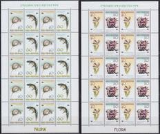 Bosnia Federation 1997 Flowers And Animals - Flora And Fauna, Sheet, MNH (**) Michel 102-105 - Bosnia Herzegovina
