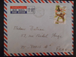 Malaysia , Lettre De Kelang 1972 Pour Paris - Malaysia (1964-...)