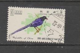 Yvert 583 Oblitéré - 1945-... République De Chine