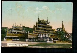 BURMA/ MYANMAR Mogoung Kyoung Mandalay Ca 1920 OLD POSTCARD 2 Scans - Myanmar (Burma)