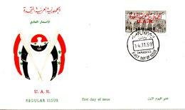 SYRIE. N°128-9 De 1959 Sur 2 Enveloppes 1er Jour. Timbres Surchargés. - Syria