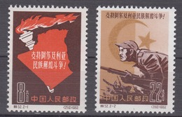 PR CHINA 1962 - Support For Algeria  MNH** VF - 1949 - ... People's Republic