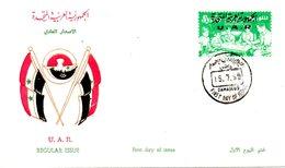 SYRIE. PA 156-8 De 1959 Sur 2 Enveloppes 1er Jour. Timbres Surchargés. - Syria