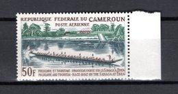 CAMEROUN PA  N° 69   NEUF SANS CHARNIERE COTE  2.50€   PIROGUE - Cameroon (1960-...)