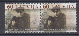 Latvia 2011 Mi 809 Used Pair J.Z. Lipkes,Righteous Amoung The Nations - Latvia