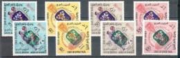 UPPER YAFA  World Cup-66  Set  8 Stamps Overpr. MNH - World Cup
