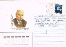 30472. Entero Postal KAUNAS (Lietuva) Lituania 1981 - Lituania