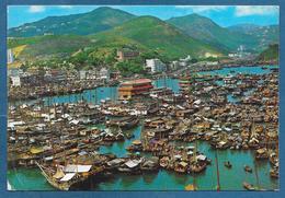CINA CHINA HONG KONG WITH FLOATING SEAFOOD RESTAURANTS 1969 - Cina (Hong Kong)