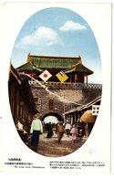 CHINE  THE DRUM TOWER  SHANHAIKUAN - Chine