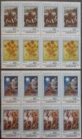 014 - Libya 1983 Mi. 1154-1157 MNH - Paintings - RAFAEL - VAN GOGH - Etc ... Horses, Flowers Blks/4 - Libië