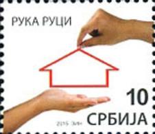 Ref. 341742 * NEW *  - SERBIA . 2015. DE MANO A MANO - Serbia