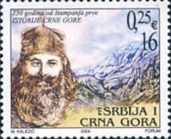 Ref. 145920 * NEW *  - SERBIA & MONTENEGRO . 2004. 250 ANIVERSARIO DE LA IMPRESION DE LA HISTORIA DE MONTENEGRO - Montenegro