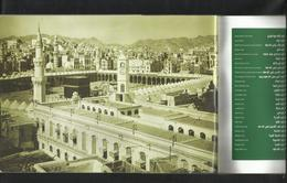Saudi Arabia Very Old Black & White Picture 24 Page Book View Holy Mosque Mecca & Other Places  Book Size 23 X 16 Cm - Saudi Arabia