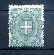 1896-97 REGNO N.67 MNH ** - Mint/hinged