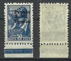 ESTONIA Estland 1941 Michel 9 IV Pernau Pärnu ERROR Abart Variety * - Occupation 1938-45