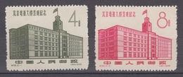 PR CHINA 1958 - Opening Of Beijing Telegraph Building MNH** VF - Neufs