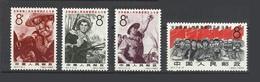 Chine China Cina 1965 Yvert 1649/1652 ** Aide Au Vietnam - Support Vietnamese People`s Patriotic  Ref C117 - Nuovi